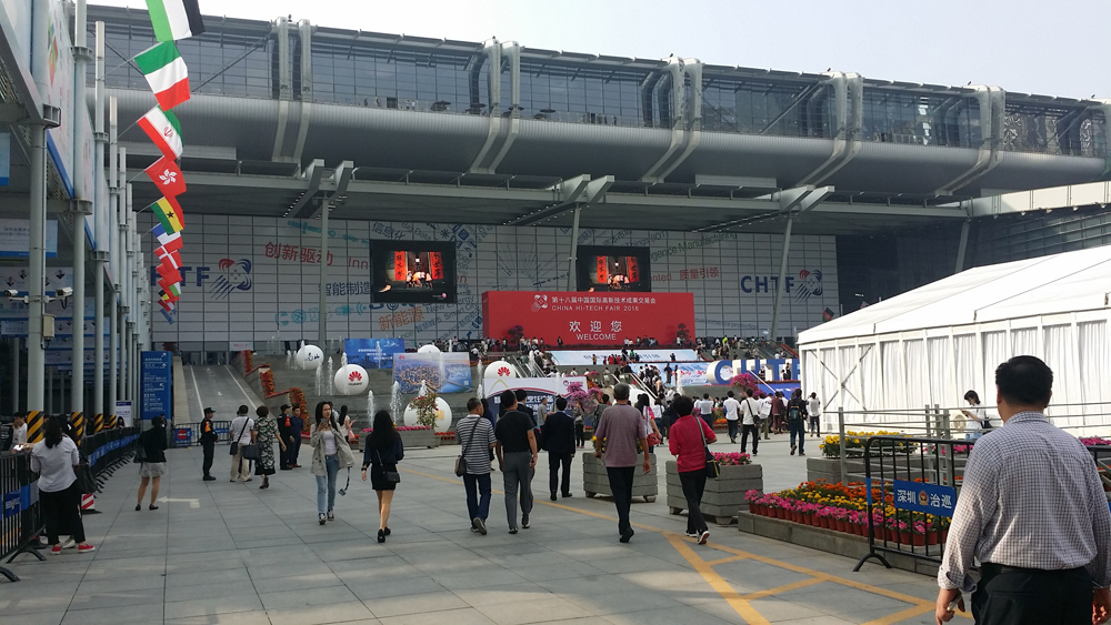 China High-Tech Fair 2016-af1